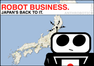 An Upside to Fukushima: Japan's Robot Renaissance