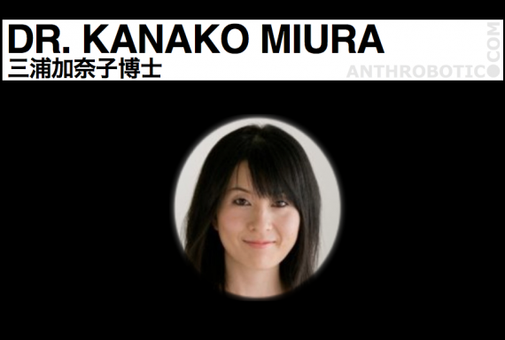 Dr. Kanako Miura Made Robots Walk Like Humans. She Will be Missed.
