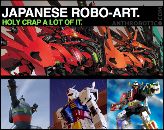 Japanese Robot Fiction: Inspiring Pacific Rim, Looking Cool, Existing in Vast Quantities, Etc.