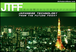 Japanese Technology from the Future Friday [via Akihabara News]