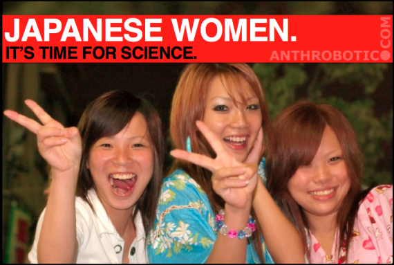 J.GIRLS.DO.SCIENCE