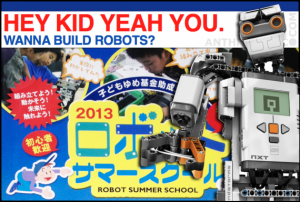 Kids Making Robots: An NPO Steps Up to Bolster Japan's Rural Robot Resurgence