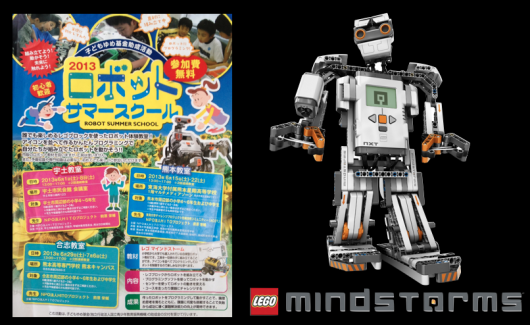 ROBOT.SUMMER.SCHOOL.MINDSTORMS.ANTHROBOTIC