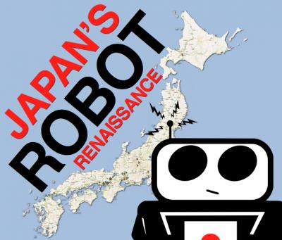 JAPAN.ROBOT.RENAISSANCE.PLATE.2