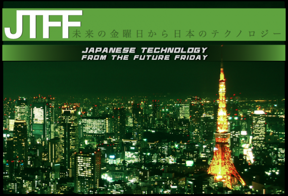 Japanese Technology from the Future Friday!