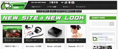 NEW.AKI.SITE.SCREENSHOT.japanese.728