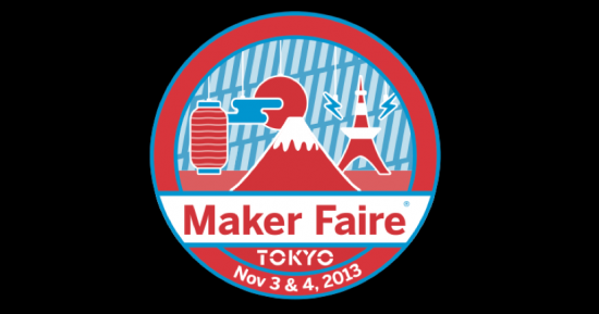 ANTHROBOTIC.MAKER.FAIRE.TOKYO.wide.2013