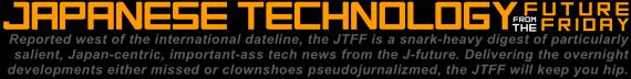 JTFF.ANTHROBOTIC TEXT FEATURE BAR