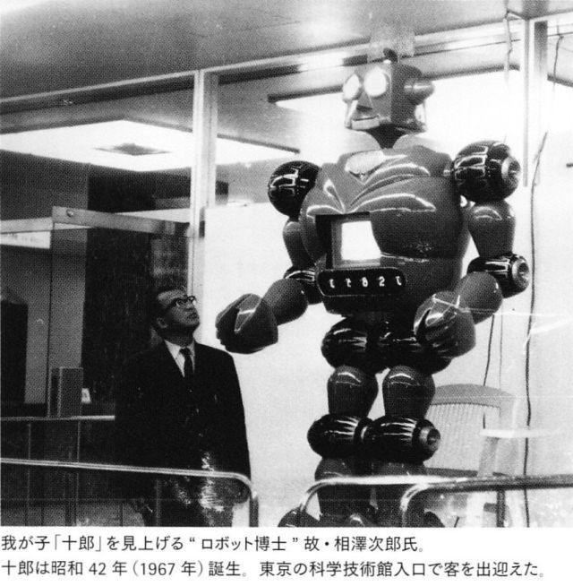 MrJuro-aizawa-67-a-x640