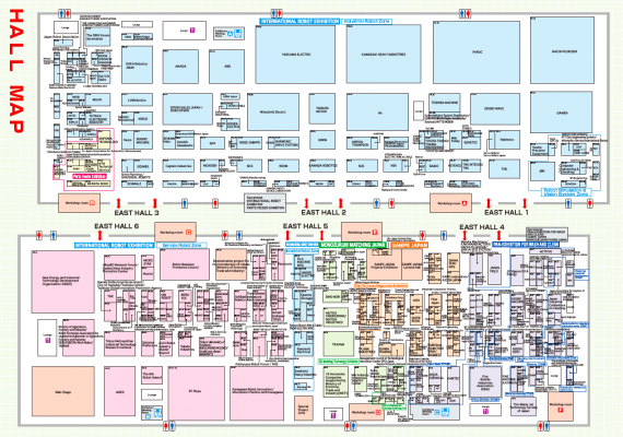 iREX 2015 HALL MAP