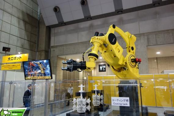 iREX.ROBOTS.54