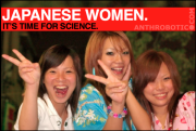 Need More Japanese Women! (in science, technology, engineering, & mathematics)
